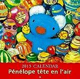ペネロペとイースターエッグカレンダー 2013 ([カレンダー])