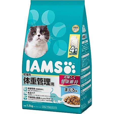 アイムス (IAMS) キャットフード 成猫用 体重管理用 まぐろ味 1.5kg