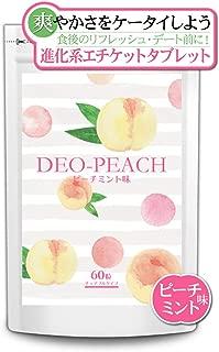 DEO-PEACH 150倍濃縮 シャンピニオンプラセンタ エチケット サプリメント ピーチミント味 【60粒約30日分】