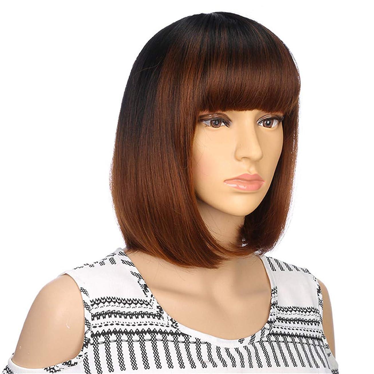 ためらう抑圧者レスリングヘアエクステンション合成ブラウンストレートウィッグ女性用前髪長ボブヘアウィッグ耐熱ヘアスタイルコスプレウィッグ13インチ