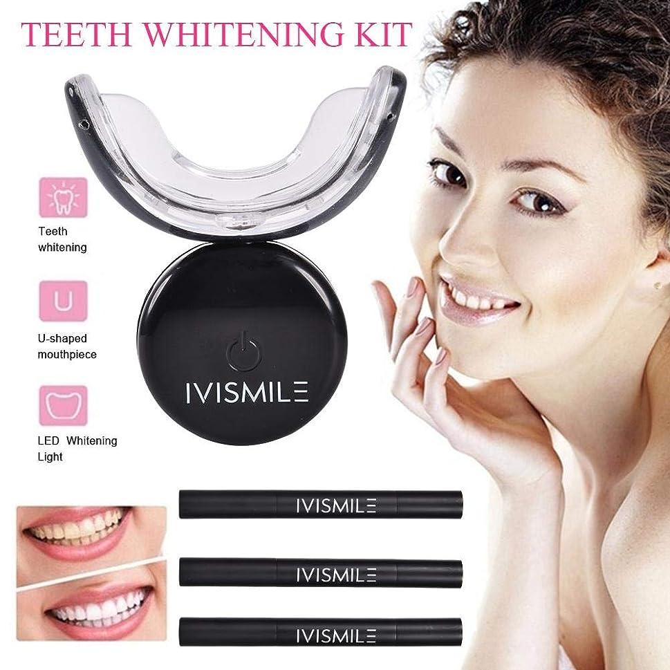 掃くボイラーベスビオ山Ming-Dian 歯のホワイトニングキットブルーLEDライトスマートホワイトニングシステム