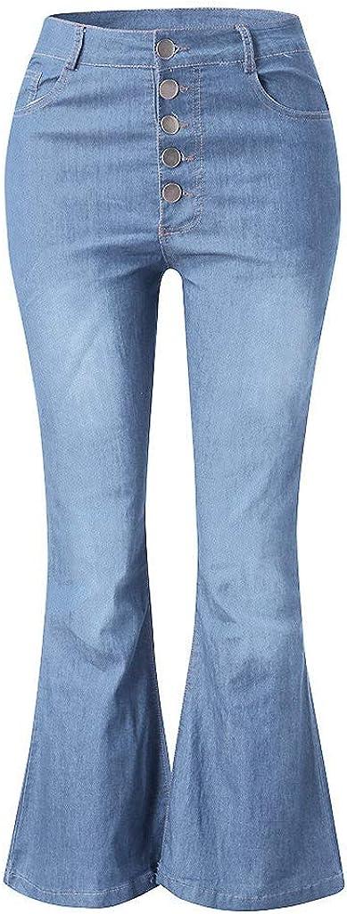 USYY Women's Elastic Plus Size Flare Loose Elastic Denim Bell Bottom Casual Boot Cut Summer Autumn Jeans Pants