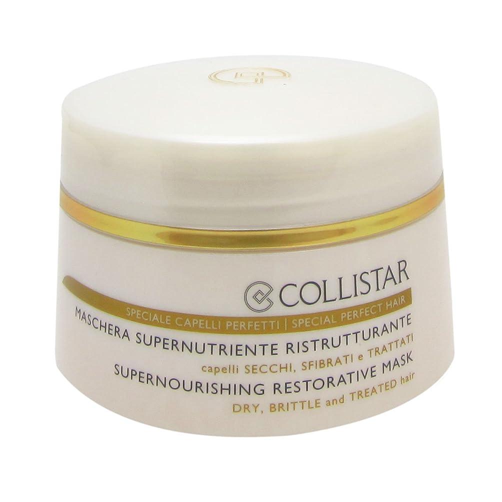 報いる女の子人気のCollistar Supernourishing Restorative Mask 200ml [並行輸入品]