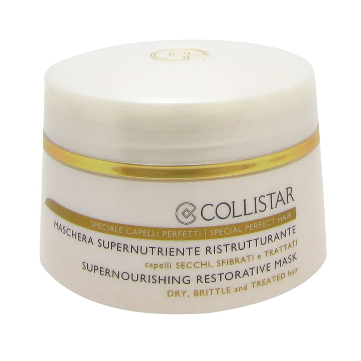 吸うクック上げるCollistar Supernourishing Restorative Mask 200ml [並行輸入品]