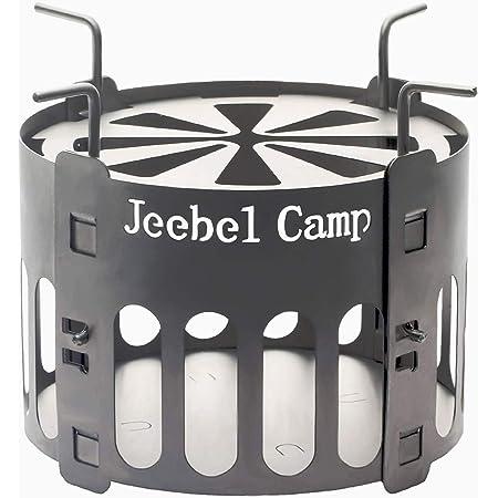 Jeebel Campチタニウム アルコールストーブ用スタンド 小型 コンパクト