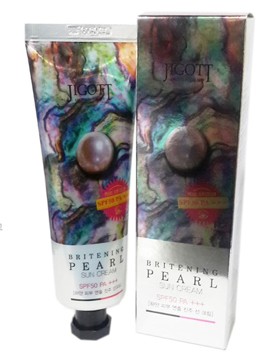 Jigott Brightening Pearl Sunscreen 70ml / SPF50PA +++ CH1161016 (海外直送品)