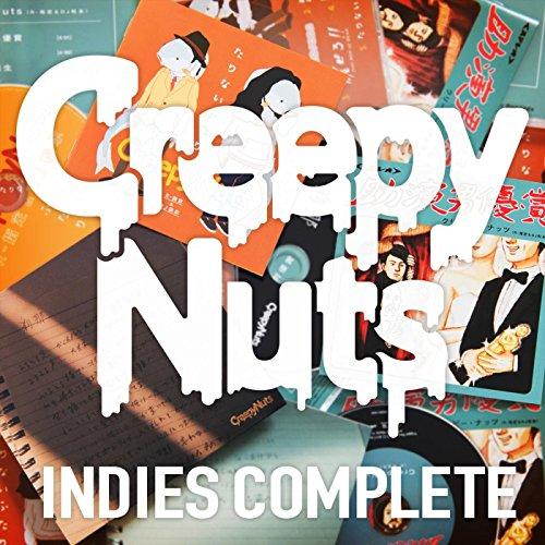 Creepy Nuts【オトナ】歌詞の意味を解釈!大人になるってどういうこと?本当に望む生き方とはの画像