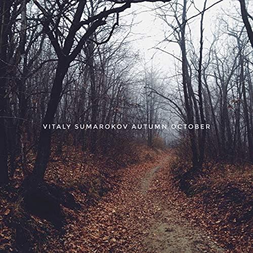 Vitaly Sumarokov