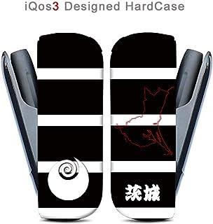 iQOS3用ハードケース【ANA-Lyn】都道府県 茨城県 完全国内受注生産品アイコス3 iQOS3 オリジナル アイコス3カバー ケース