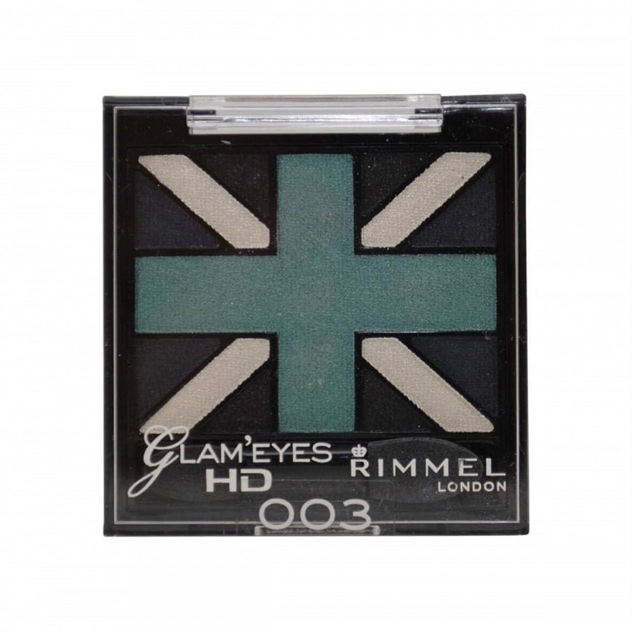 慣れている起きている下向きRIMMEL LONDON Glam'Eyes HD Eyeshadows Royal Blue (並行輸入品)