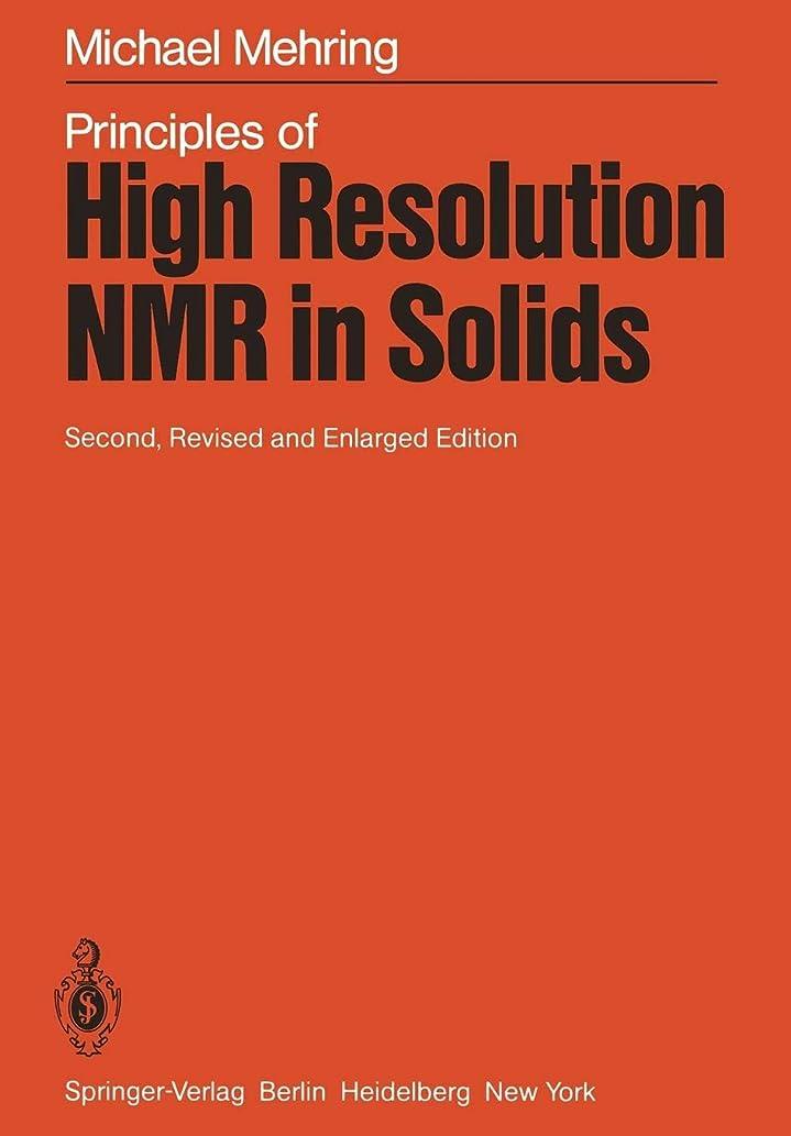 フレアフィクション仮定Principles of High Resolution NMR in Solids