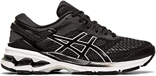 Women's Gel-Kayano 26 Running Shoes