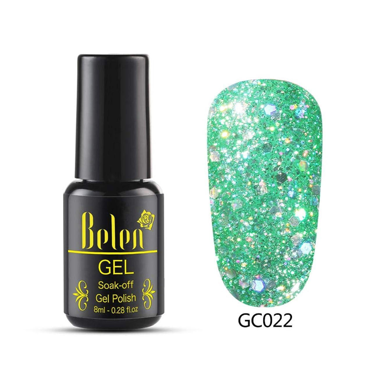 ほのめかす平和的バーゲンBelen ジェルネイル カラージェル ダイヤモンド系 グリッタージェル 8ml【全78色選択可】