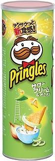 森永製菓 プリングルズ<サワークリーム&オニオン> 110g×8箱