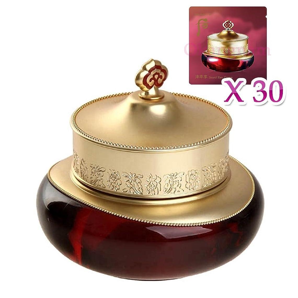 緯度助言するコンパイル【フー/ The history of whoo] Whoo 后 GYH05 Jinyul Cream / 后(フー)ゴンジンヒャン 津率(ジンユル)クリーム50ml + [Sample Gift](海外直送品)
