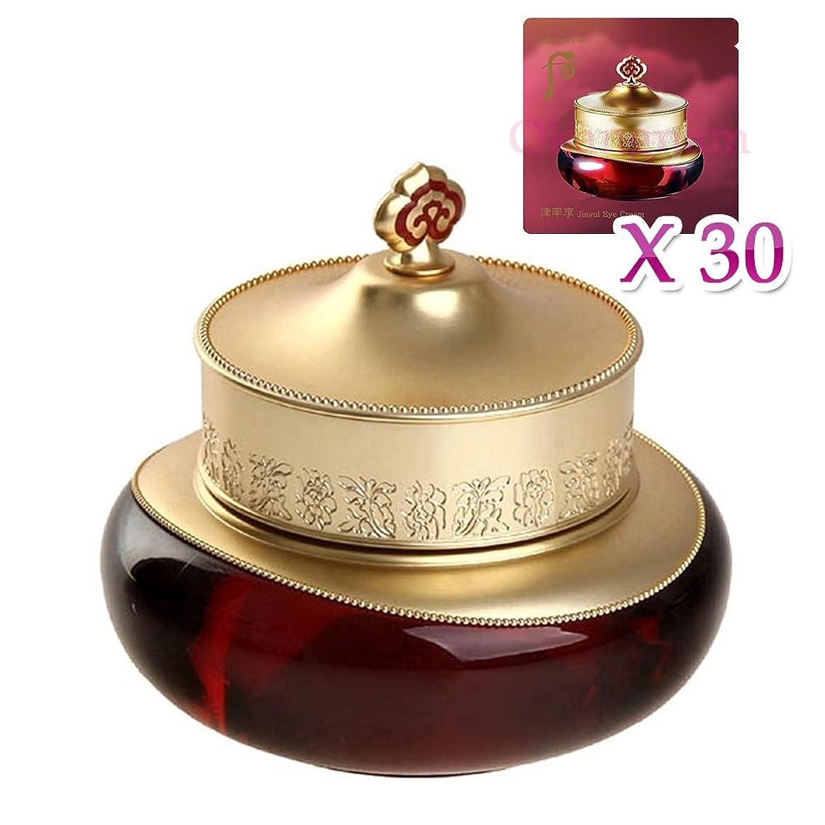困惑する誘う手荷物【フー/ The history of whoo] Whoo 后 GYH05 Jinyul Cream / 后(フー)ゴンジンヒャン 津率(ジンユル)クリーム50ml + [Sample Gift](海外直送品)