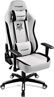GTRACING ゲーミングチェア ファブリック オフィス デスクチェア ゲーム用チェア リクライニング `椅子 通気性抜群 ソファーの座り心地 (GT505-WHITE 守護者)