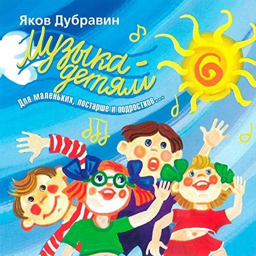 Детский хор Ленинградского радио и телевидения
