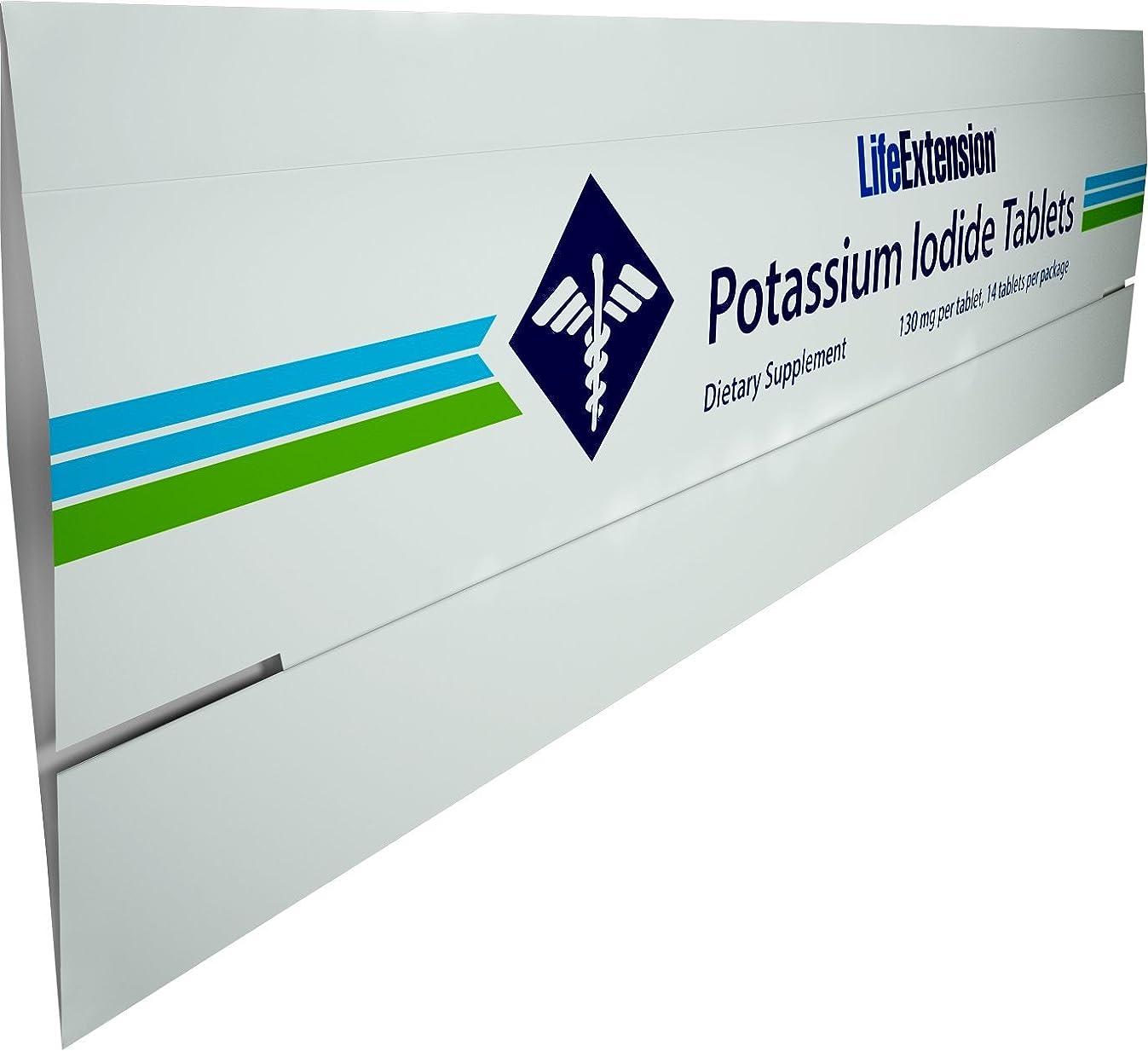 機構偽装する同一の【短期間用:ヨウ化カリウム】 Life Extension - Potassium Iodide Tablets 130 mg - 14錠  ~海外直送品~