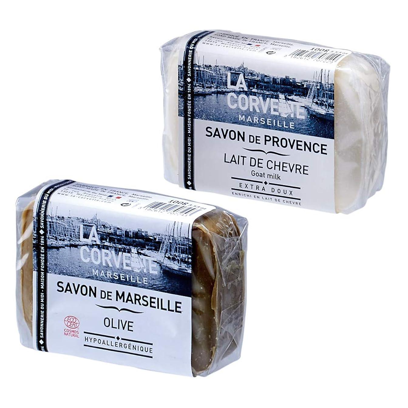 お誕生日無駄なクルーフランスお土産 マルセイユ石けん 2種セット オリーブ&ゴートミルク 2種セット