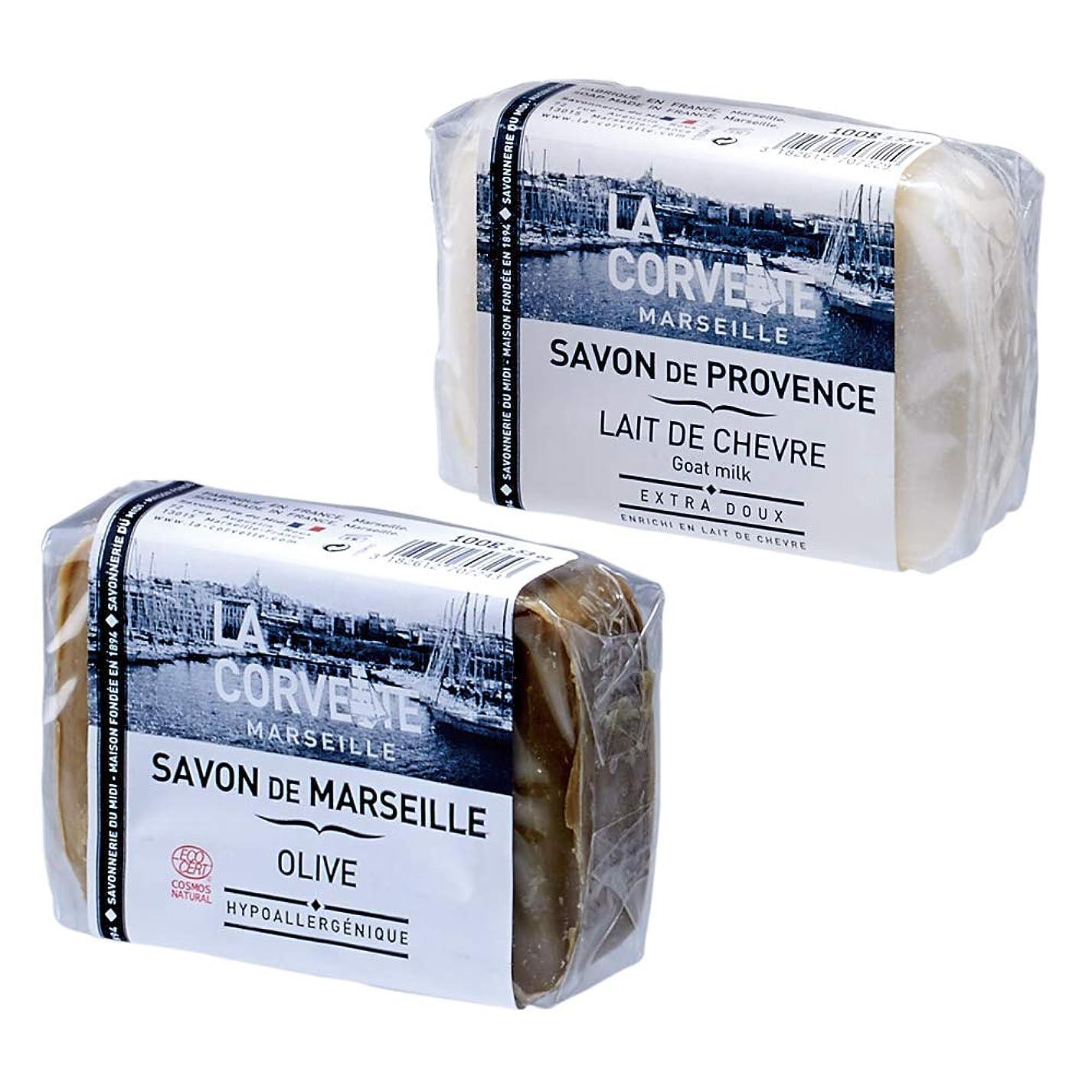 亡命データ笑いフランスお土産 マルセイユ石けん 2種セット オリーブ&ゴートミルク 2種セット