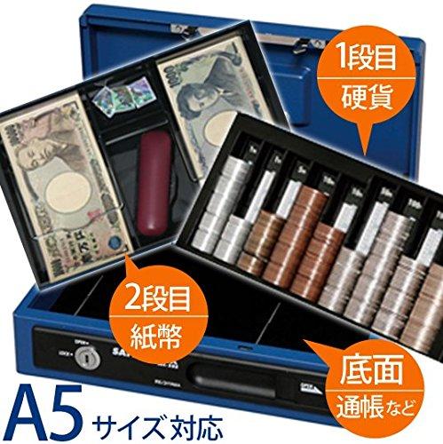 IRISOHYAMA(アイリスオーヤマ)『手提げ金庫(SBX-A5S)』