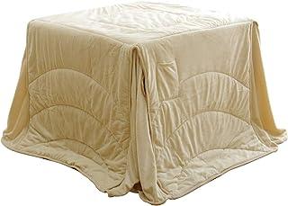 こたつ布団 正方形 フィーラ ベージュ 約225×225cm こたつ掛け布団 ハイタイプ 省スペース 洗える イケヒコ ヒコラー #5870439