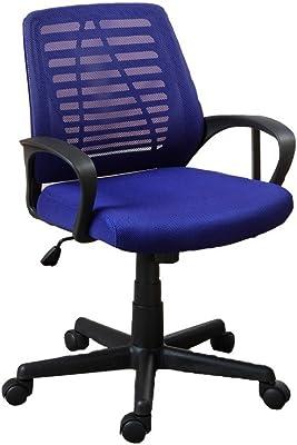 Amazon Com Poundex Mesh Back Office Chair Blue Furniture Decor