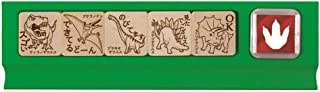ビバリー スタンプ 恐竜 せんせいスタンプ SDH-093