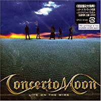 Life On The Wire by Concerto Moon (2003-02-18)