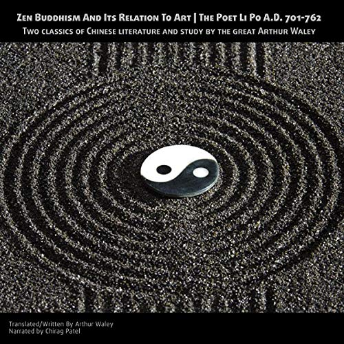 『Zen Buddhism and Its Relation to Art & The Poet Li Po A.D. 701-762』のカバーアート