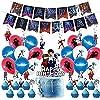 エヴァンゲリオン 誕生日飾り パーティー風船 HAPPY BIRTHDAY 誕生日バルーン 装飾 装飾品 ケーキデコレーション ケーキインサートステッカー バースデー飾り付けセット