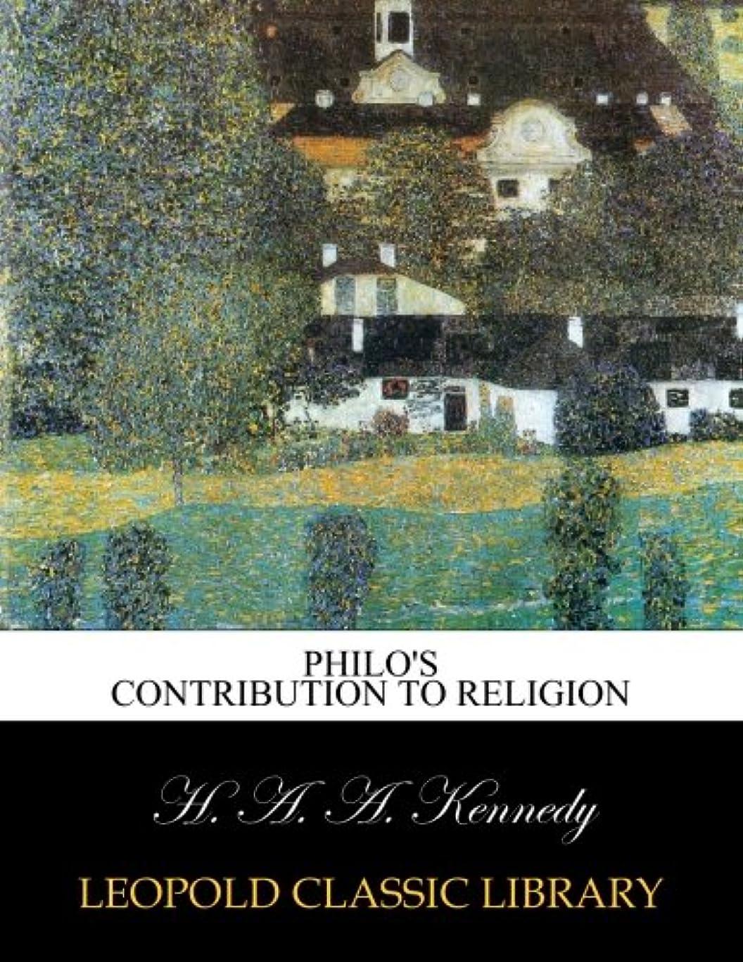 推論好奇心数字Philo's contribution to religion