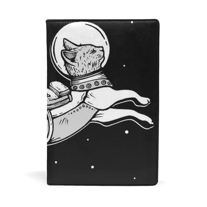 アプトそれにもかかわらず付ける宇宙 猫 ブックカバー 文庫 a5 皮革 おしゃれ 文庫本カバー 資料 収納入れ オフィス用品 読書 雑貨 プレゼント耐久性に優れ