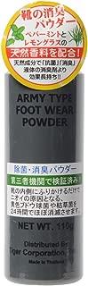 魔法の粉よりお買得 110g入 強力抗菌 消臭 フットウェアパウダー ブーツ クツ用 消臭 抗菌 パウダー 自衛隊でも使われている高品質