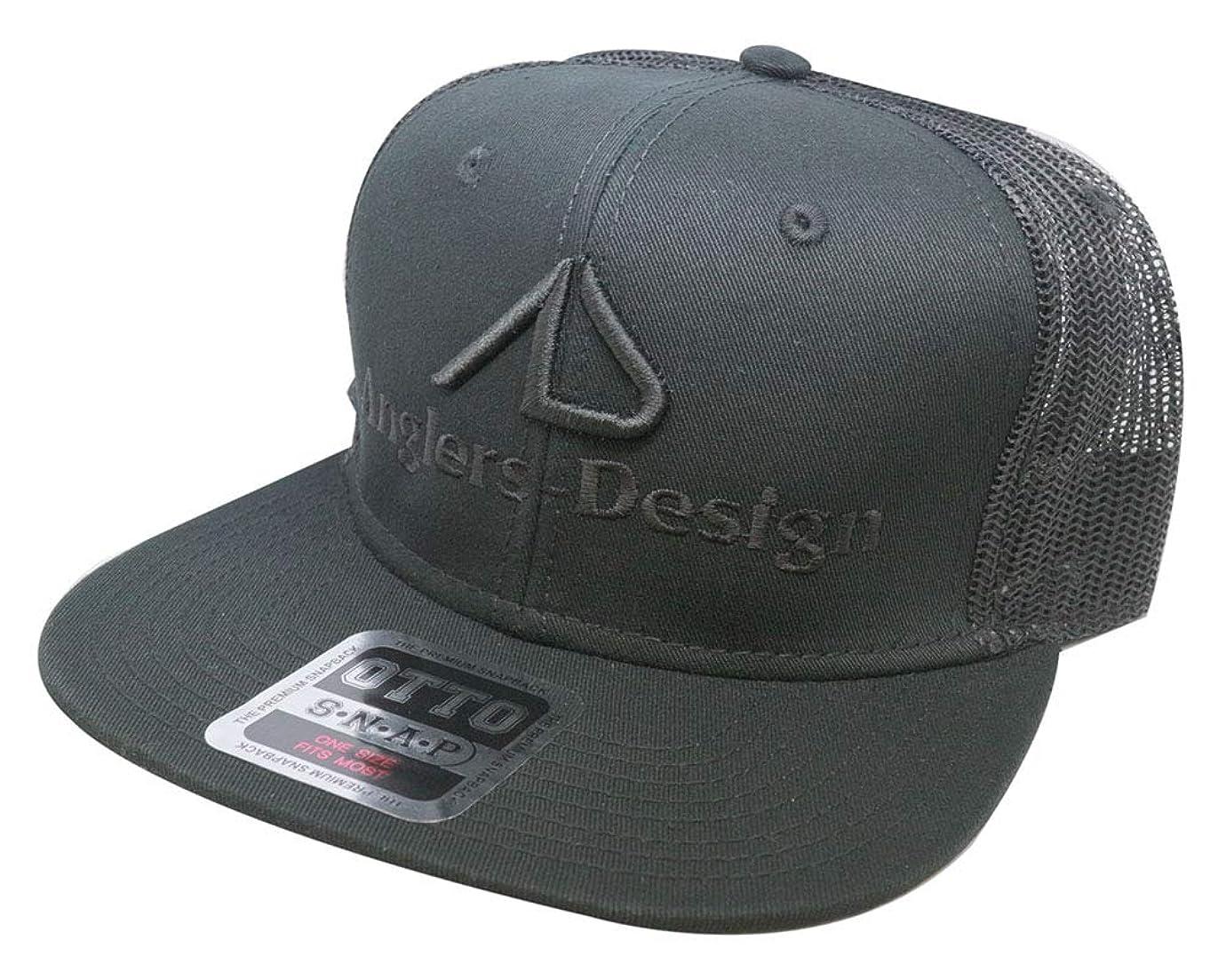 ログこしょう通訳アングラーズデザイン(Anglers Design) ADC-16 フラットバイザーメッシュキャップ ブラック ADC-16 ブラック