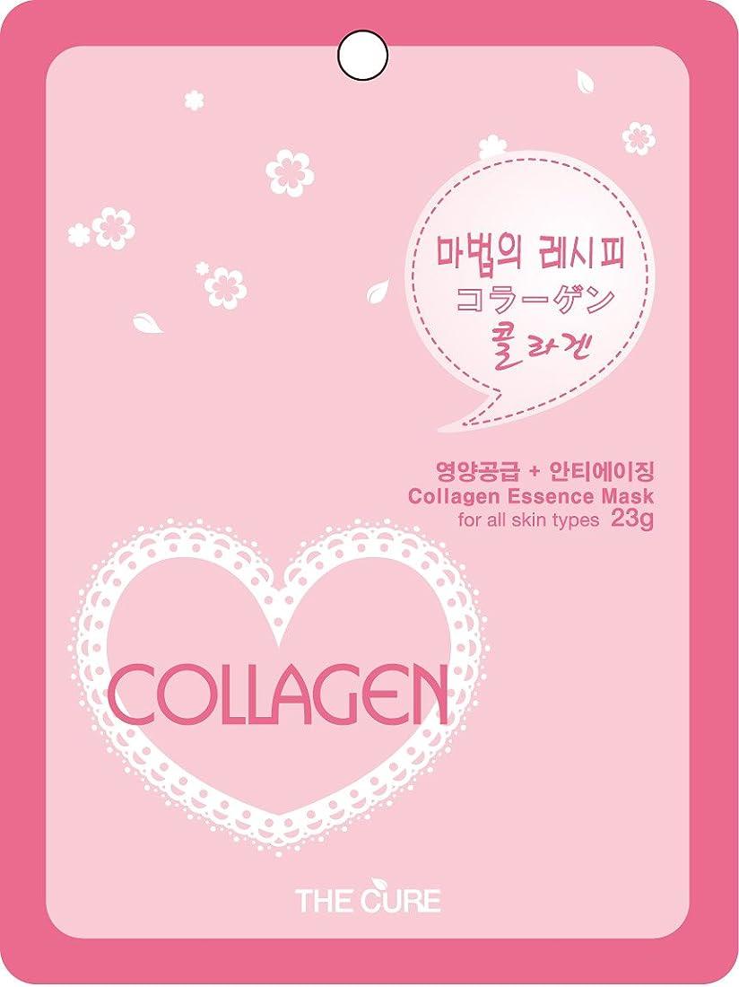 香ばしいする必要がある常習的コラーゲン エッセンス マスク THE CURE シート パック 100枚セット 韓国 コスメ 乾燥肌 オイリー肌 混合肌