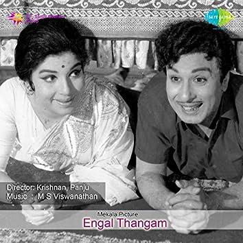 Engal Thangam (Original Motion Picture Soundtrack)