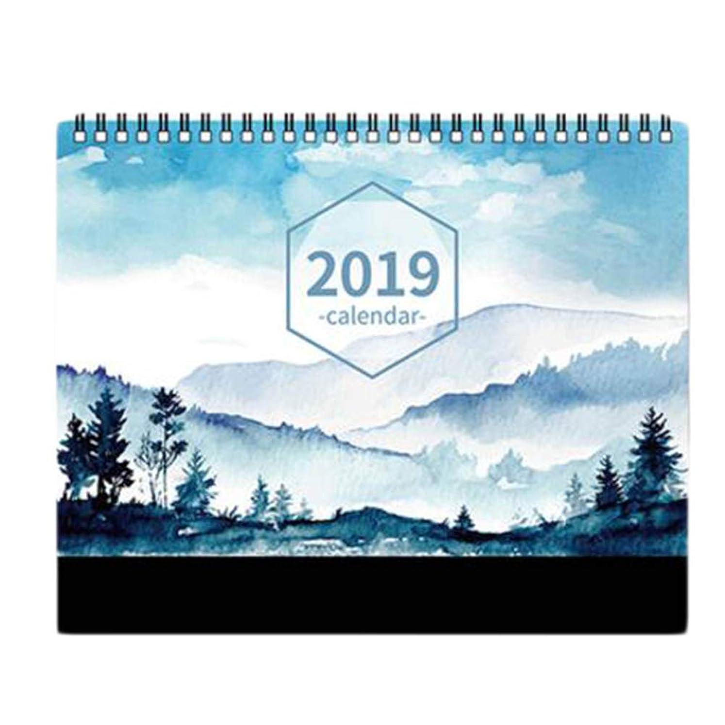 日常的に終了しました多年生小規模月間カレンダーアカデミックイヤーデスクカレンダー2018-2019デスクスケジューラー-A22