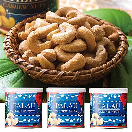 パラオ塩味カシューナッツ 3 (ミニ)缶セット 【パラオ おみやげ(お土産) 輸入食品 スナック ナッツ】