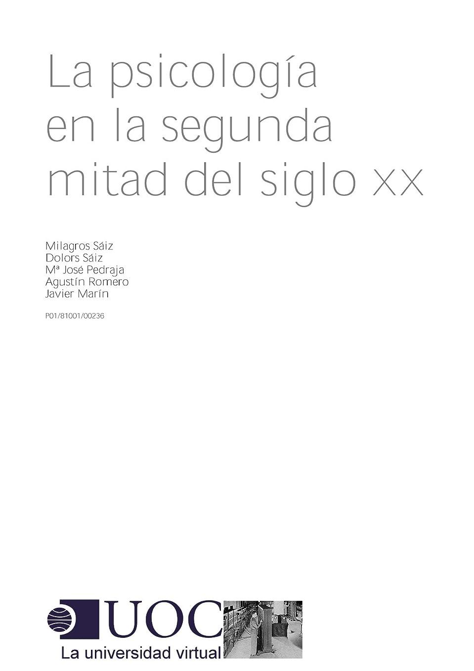 添加刑務所パステルLa psicología en la segunda mitad del s. XX (Spanish Edition)