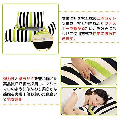 IKSTAR抱き枕抱きまくら+枕新設計ふんわり柔らか妊婦用抱き枕横向き寝枕多機能だき枕取りはずし自由カバー洗える【メーカー直販・1年保証付】