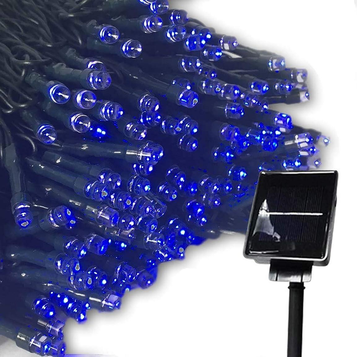 コーデリア王女個人LED ソーラー イルミネーション 太陽発電 200球 9色 点灯8パターン 防雨 屋外 クリスマス イルミ 自動ON/OFF (ブルー)