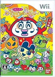 Tamagotchi no Pika Pika Daito-ryo-! [Japan Import] by Namco Bandai Games [並行輸入品]