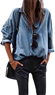 S-Fly Women's Casual Denim Long Sleeve Loose Fit Cotton Stretchy Shirts