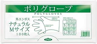 オルディ 使い捨て 手袋 M ナチュラル 透明 全長280mm 手の平まわり300mm 厚み0.025mm ポリエチレン手袋 使いきり ENM-100 100枚入