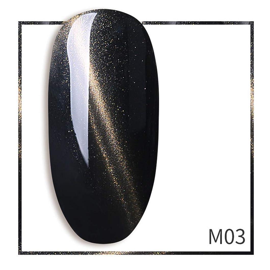 凝縮する冗談で失速ACHICOO ネイルジェル 7ml グリッター キャットアイ ポリッシュジェル きらきら ネイルアート サロン ブラック-M03