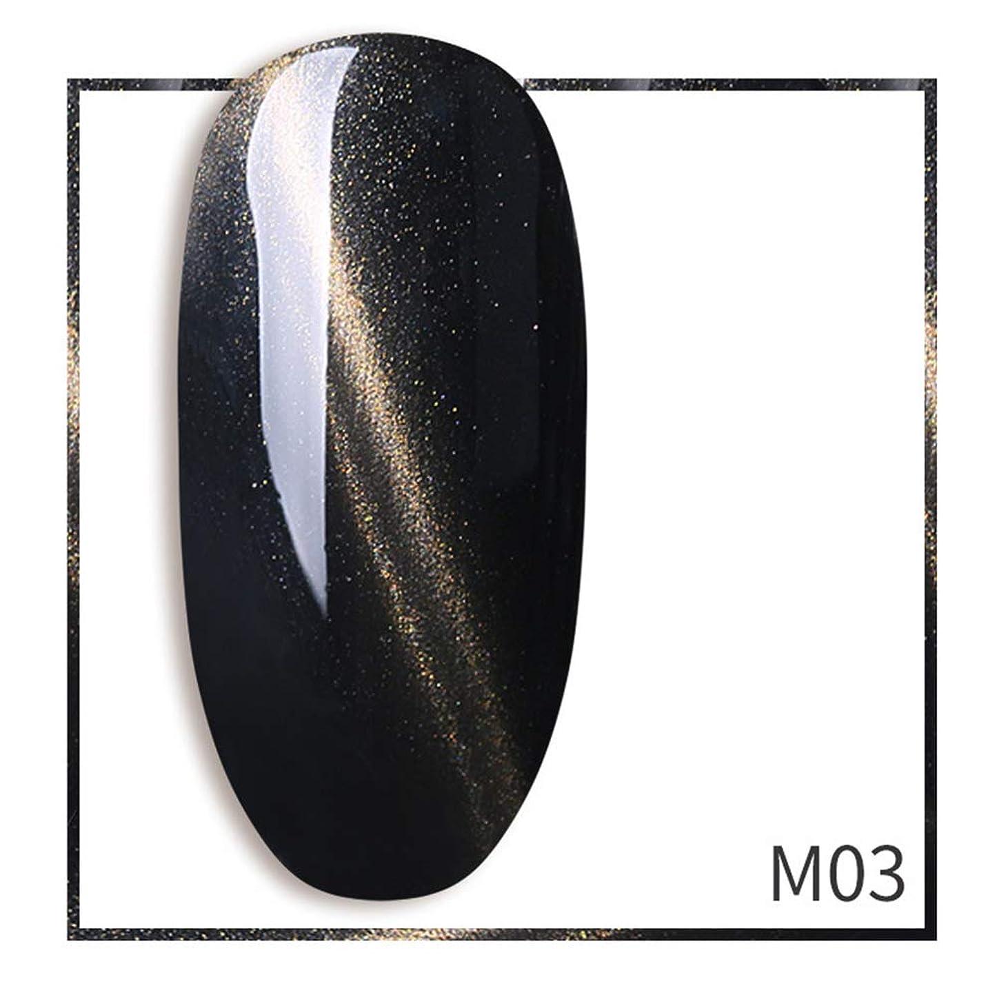ACHICOO ネイルジェル 7ml グリッター キャットアイ ポリッシュジェル きらきら ネイルアート サロン ブラック-M03