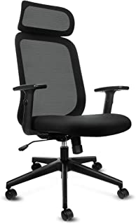 silver computer chair