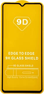 شاشة حماية زجاجية بإطار اسود لموبايل اوبو ريلمي X2 برو من دراجون - اسود